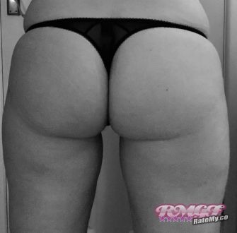 Smileygirl's Ass image
